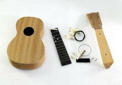 お買い上げ合計¥10000以上で送料無料!HOSCO[ホスコ] 楽器組み立てキット ウクレレ UK-KIT-20