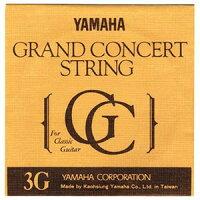 YAMAHA[ヤマハ]クラシックギター弦S10Set