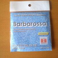 Barbarossa[バルバロッサ]エレキギター弦BR-DA1046