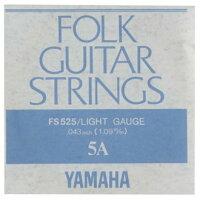 YAMAHAフォークギター弦バラ弦FS525.043インチ
