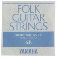 YAMAHAフォークギター弦バラ弦FS526.053インチ