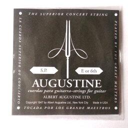 【メール便可】Augustine[オーガスチン]クラシックギター弦 ブラック 6弦