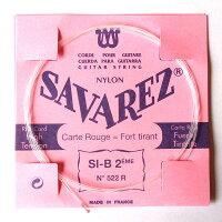 【メール便可】SAVAREZ[サバレス]クラシックギター用ナイロン弦522Rピンクラベル[2弦]