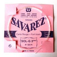 【メール便可】SAVAREZ[サバレス]クラシックギター用ナイロン弦523Rピンクラベル[3弦]