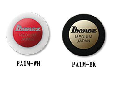 【メール便可】Ibanez【アイバニーズ】 ベースピック PA1M ● Shaped Series 丸型