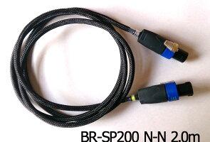 BarbarossaバルバロッサケーブルBR-SP2002.0mスピーカーケーブル2.0m