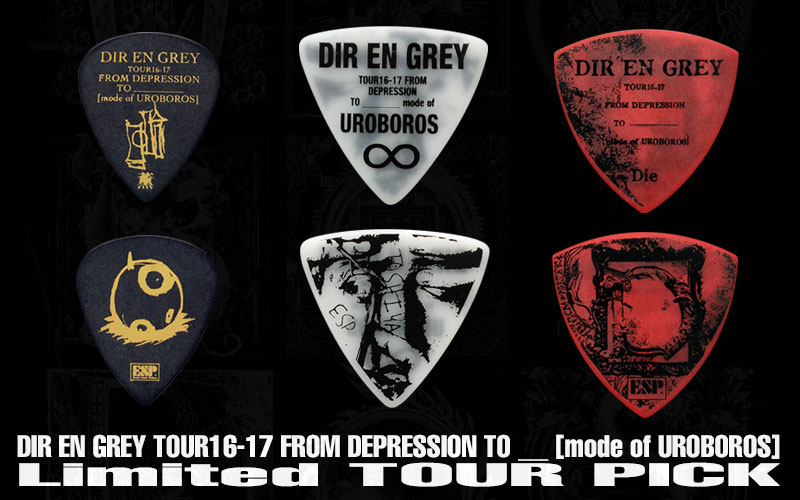 アクセサリー・パーツ, ピック  ESP DIR EN GREY TOUR16-17 FROM DEPRESSION TO mode of UROBOROS TOUR PICK