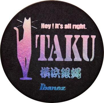 """【メール便可】Ibanez アイバニーズ ベースピック TAKU(TCR横浜銀蠅RSR) シグネチャー・モデル BASS用 """"●"""" ピック TAKU-BK アーティストピック"""