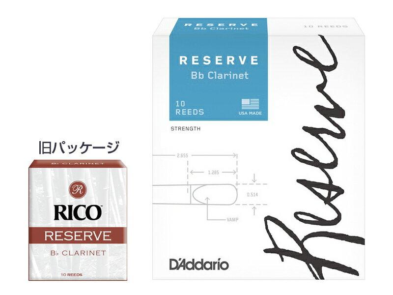 木管楽器用アクセサリー・パーツ, リード  B RESERVE 10 2 3 4 12 2.5 3.5 LDADRECL DCR1020 DCR1030 DCR10355