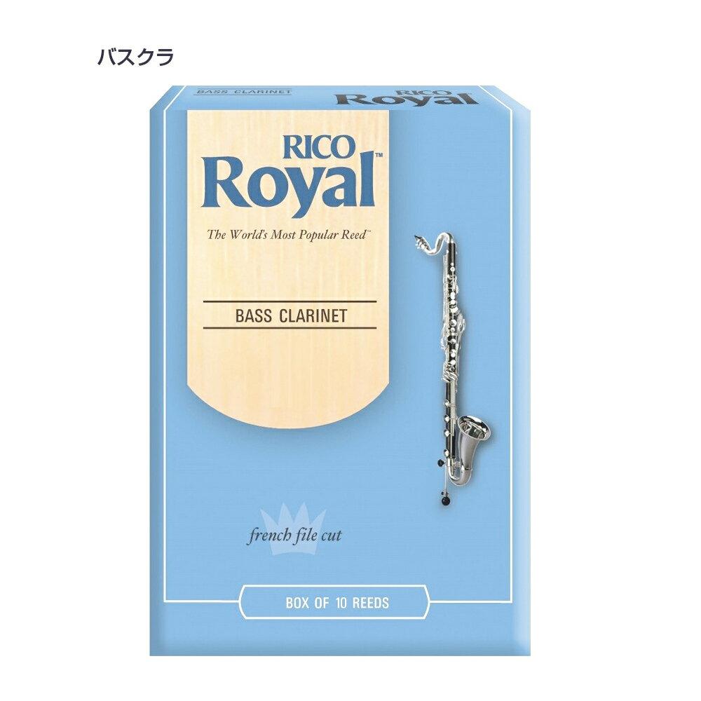 木管楽器用アクセサリー・パーツ, リード  10 DAddario Woodwinds Rico Royal Bass Clarinet 2.5 3 3.5 4 LRICRYBCL