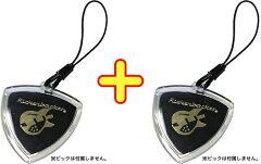 ピックアクセサリー ケース ギター ピック ケース 携帯ストラップ 音楽 写真ストラップ ピック...