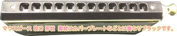 クロマチックハーモニカディスカバリー48HOHNERメンテナンスが簡単Discovery48シンプルスタンダードクロマチックハーモニカハープC調ドイツホーナーリード楽器スライドハーモニカ12穴ChromaticHarmonicaクロマティックハモニカレバー