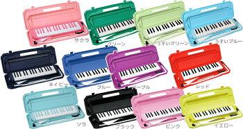 YAMAHAヤマハピアニカより安い!32鍵鍵盤ハーモニカP3001-32KBKブラック立奏用唄口(吹き口)卓奏用パイプ(ホース)楽器本体黒ケースバッグセット学校学販教材ピアノキーボード習い事前に入学入園贈り物お祝いプレゼントに