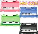 32鍵 鍵盤ハーモニカ MM-32 PINK 新色 BLK 立奏用唄口 (吹き口) 卓奏用パイプ (ホース) 楽器 ケース付き キクタニ メロディーメイト 学…