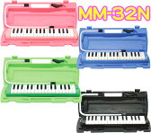 32鍵 鍵盤ハーモニカ MM-32 PINK 新色 BLK 立奏用唄口 (吹き口) 卓奏用パイプ (ホース) 楽器 ケース付き キクタニ メロディーメイト 学校 学販 教材 ピアノ キーボード 習い事 前に おすすめ 入学 入園 プレゼント に ピンク ブラック( YAMAHA ヤマハ ピアニカ より 安い !)
