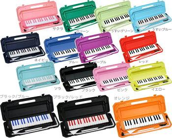 32鍵鍵盤ハーモニカP3001-32K立奏用唄口(吹き口)卓奏用パイプ(ホース)本体ケースバッグセット学校学販教材ピアノキーボード習い事前プレゼントにヤマハピアニカより安い!同等品レッドパープルグリーンブルーパステルカラー
