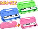 32鍵 鍵盤ハーモニカ 1台 立奏用唄口 卓奏用パイプ セット 楽...