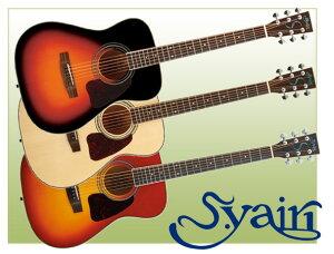 Sヤイリ YF-30 【 アコースティックギター単品 ソフトケース付 送料無料】【数量限定 3000円値...