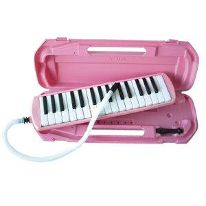 学販 ピアニカ より安い 定番 32鍵 鍵盤ハーモニカ MM-32 PINK ピンク 立奏用唄口 ホース 楽器 ...