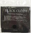 メール便 送料無料 黒 P-PROJECT BLACK CLOTH ワイピングクロス ピープロジェクト ブラッククロ...