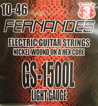 フェルナンデスGS-1500L□エレキギター弦3セットパック010-046