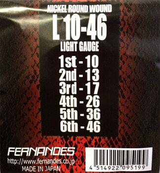 フェルナンデスエレキギター弦3セットパックメール便可GS-500が1個あたり200円×3FERNANDESGS-1500Lエレキギター弦ライトゲージ1弦10〜6弦46ライトエレキ弦GS-1500L3セットパックエレキギター弦3個セット010-046LIGHT