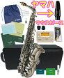 ガンメタリック アルトサックス 新品 本体 AL-980GM Jマイケル + ヤマハマウスピースセット 楽器 J.Michael AL980GM alto saxophone 管楽器