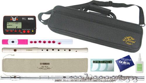 送料無料 限定 フルート はじめての 初心者 セット 新品 FL-300S Jマイケル 銀メッキ 管楽器 本体 ...