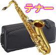 ヤマハ テナーサックス 新品 YTS-62 日本製 サックス ゴールド 管体 本体 ケース マウスピース セット 初心者 楽器 YAMAHA tenor saxophone YTS62 管楽器 送料無料