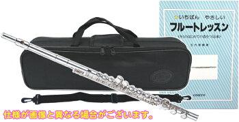 【アウトレット新品セール】JMichael(Jマイケル)フルートFL-300S銀メッキ代引き以外は送料無料!低価格高音質初心者応援特集FL300木管楽器※中古ではありません。