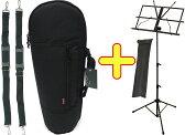 トランペットケース + 譜面台セット リュックタイプ ソフトケース ショルダーストラップ付き TRB-301 Jマイケル trumpet case bag 楽器 本体収納 軽量 おすすめ 管楽器 ケース 譜面立て ミュージックスタンド