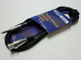 JEUME ( ジューム ) MXP03 ◆ 3メートル マイクケーブル ・キャノン ( メス ) - 2Pフォーン ( 6.3Φ ) 3m