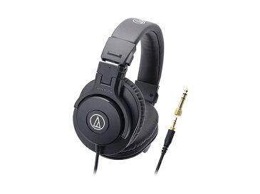 audio-technica ( オーディオテクニカ ) ATH-M30x 密閉ダイナミック型モニターヘッドホン DJ