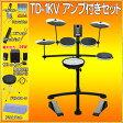 Roland ( ローランド ) TD-1KV アンプ付きセット【TD1KVSET2】【V-DRUMウインターキャンペーン対象商品 】