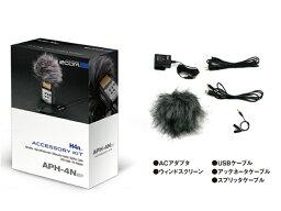 ZOOM ( ズーム ) APH-4n SP ◆ アクセサリーパック ( H4n Sp用 )【APH-4nSP】
