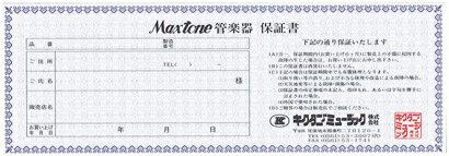 maxtone『MAXTONETF-40N』