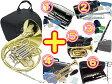 J Michael ( Jマイケル ) 送料無料 4ロータリー フルダブルホルン FH-850 F/B♭ フレンチホルン 初心者 ダブルホルン 選べる 管楽器 セット French horn FHー850