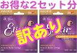 [ メール便 のみ 送料無料 ] Elixir ( エリクサー ) コーティング アコギ弦 16052 バラ弦 で 2セット 分 12-53 ライトゲージ ナノウェブ フォスファーブロンズ サビ防止 1セット 6本 set
