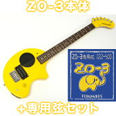 FERNANDES ( フェルナンデス ) ZO-3 (YELLOW)+GSZ500セット【ZO-3+ZO-3専用弦のセット】【ZO3プレゼントキャンペーン 】 ミニギター エレキギター アンプ内蔵