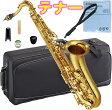 YAMAHA ( ヤマハ ) 送料無料 テナーサックス 新品 YTS-62 日本製 楽器 サックス ゴールド 管体 本体 初心者 管楽器 テナーサクソフォン YTS62 tenor saxophone