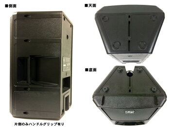 Electro-Voice(EVエレクトロボイス)SX300B/黒(1本)◆フルレンジスピーカー[SXseries][送料無料][SX-300]