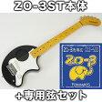 FERNANDES ( フェルナンデス ) ZO-3 ST(BLK) +GSZ500セット【ZO-3ST+ZO-3専用弦のセット 】【ZO3プレゼントキャンペーン】