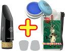 SELMER ( セルマー ) Concept クラリネット マウスピース コンセプト B♭ クラリネットマウスピース Bb C...