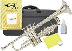 Kaerntner ( ケルントナー ) 銀メッキ トランペット KTR-35 新品 初心者 管楽器 管体 カラー シルバー メッキ B♭調 楽器 本体 TRUMPET 【 KTR35 セット B】 送料無料