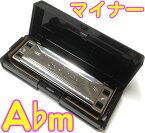 TOMBO ( トンボ ) 【 A♭m調 】 1710 マイナーボーイ 10穴 ブルースハーモニカ 10Holes harmonica No.1710 MAJOR BOY メジャーボーイ ブルースハープ型 正規品 日本製