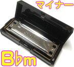 TOMBO ( トンボ ) 【 B♭m調 】 1710 マイナーボーイ 10穴 ブルースハーモニカ 10Holes harmonica No.1710 MAJOR BOY メジャーボーイ ブルースハープ型 正規品 日本製