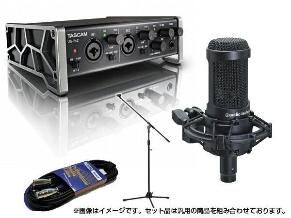 DAW・DTM・レコーダー, オーディオインターフェイス TASCAM ( ) US-2X2 Plus AT2050 SET US2X2AT2050BKSET DTMDAW