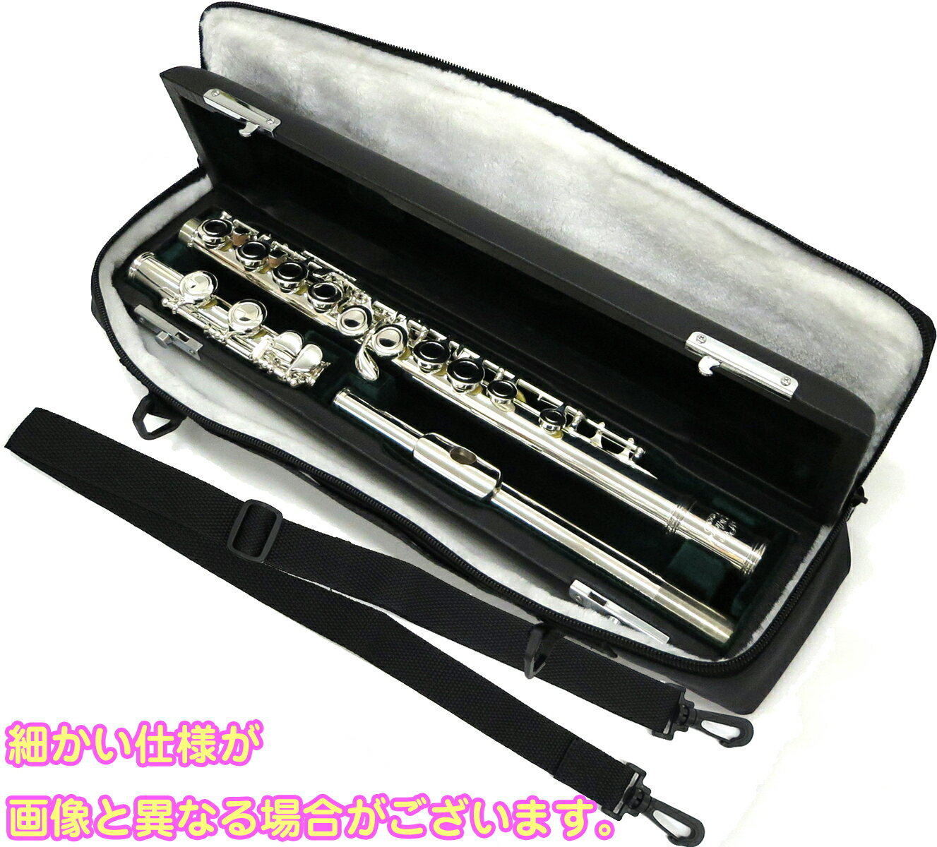 木管楽器, フルート J Michael ( J ) FL-380SE E C flute
