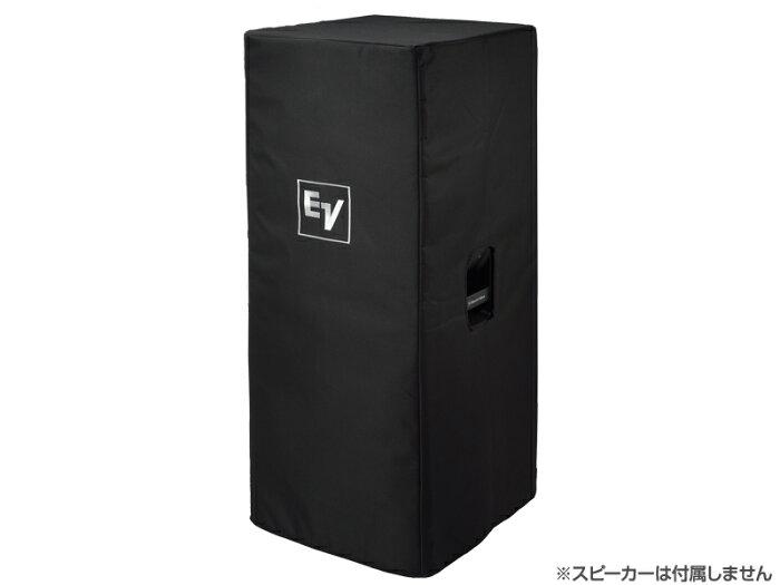 Electro-Voice ( EV エレクトロボイス ) ELX215-CVR (1枚) ◆ ELX215 用スピーカーカバー 1台分【ELX-215CVR】