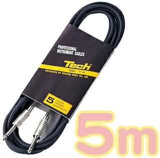 5m ケーブル ギターシールド 楽器用 接続 ケーブル 黒色 1本 5メートル ブラック ラインケーブル 5 Meter guita cable S/S ストレート プラグ ギターコード